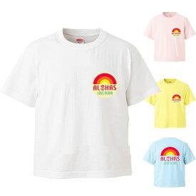 *ALOHASレインボープリント* ハワイアンプリント半袖Tシャツ キッズ100・110・120・130・140サイズ【tk061】