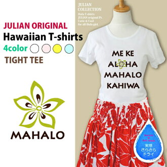 A beautiful Hula * Hawaiian series * logo & floral Womens S M L & XL size silhouette t-shirt