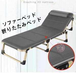 【即納】1〜3営業日(日曜・祝日を除く)発送予定 折りたたみベッド 折り畳みベッド 折りたたみベット ソファーベッド ソファベッド リクライニングベッド マットレス LTY3-AL53BIU