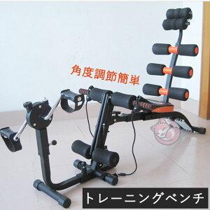 【即納】腹筋マシン トレーニングベンチ 器具 筋トレ エクササイズ用 腹筋台 筋肉 座椅子 省スペース コンパクト ダイエット マシーン ハンドベルト付き 倒れるだけ 腹筋 マシン 器具LTY3-AL61