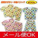 半袖 前開き パジャマ アンパンマン パジャマウェア キャラクター セットパジャマ 上下セット 赤ちゃん ベビーパジャ…