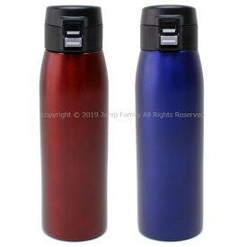 ワンタッチ マグボトル 500ml 水筒 保温 保冷 ステンレスボトル キッズ 子供 大人 レディース ステンレス ステンレス製 ステンレス水筒 ステンレス製 マグ水筒 軽量 通勤 226998 226981