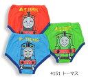 【追跡可能メール便1点まで可】 3枚組 男児 3層トレーニングパンツ トーマス パーシー 3pトレーニングパンツ 下着 パ…
