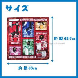 【メール便5点まで可】ランチクロスルパンVSパトレンジャールパンレンジャーVSパトレンジャー通園通学男の子男児キャラクター日本製キッズ子供ナフキンお弁当ランチランチグッズ85288529