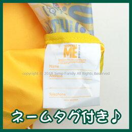 ボンサック怪盗グルーJR東日本新幹線きかんしゃトーマスドラえもんマイメロディリトルツインスターズハローキティプールバッグビーチバッグプールキッズスイミング0755540075557075533076424075502075519075496