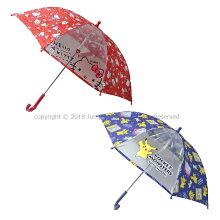 子供用手開き傘45cmキティハローキティサンリオ子供傘傘かさ手開きカサキッズレイングッズレイン用品雨具子供女の子女児キャラクターキッズ傘子供用傘063538