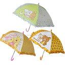 フリル付き 子供用 ジャンプ傘 40cm すみっコぐらし プーさん リラックマ 手開き キッズ傘 子供傘 子供かさ カサ 子ど…
