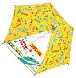 子供用 手開き傘 40cm プラレール 2020年版 子供傘 傘 かさ カサ レイングッズ レイン用品 子供かさ キッズ 子供 キャラクター キッズ傘 雨具 男の子 男児 黄色 イエロー セミオートろくろ ジェイズプランニング 60027 084649