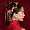 2点送料無料 中国古代髪飾り 中華風ウエディングドレス 漢服・唐装用アクセサリ チャイナ古代衣装舞台道具 写真撮…