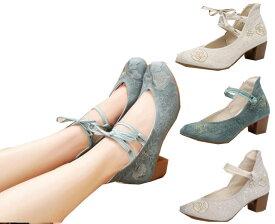 二枚送料無料 新作チャイナシューズ ヒール5cm中華靴 可愛いチャイナシューズ 中国民族風北京布靴 漢服唐装華流コスプレシューズ 舞台ダンスシューズ ナチュラル森ガール風チャイナ靴