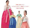 二点送料無料 4色 韓国民族衣装 チマチョゴリ 舞台ステージダンス衣装 刺繍入り宮廷豪華チマチョゴリ 朝鮮族伝…