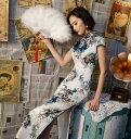中華服 レディースロングチャイナドレス 落ち着いた色 白地に紺色系大きいな花柄 大人チャイナ服 中華風パーティ…