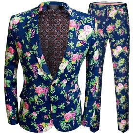 メンズスーツセットアップ 花柄総柄スーツ上下二点セット 派手花柄ジャケットコート+花柄スラックスパンツ カジュアル 舞台演出礼服 年会司会者スーツ 結婚式二次会ダンス衣装 コスプレ衣装 送料無料