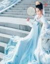 二点送料無料 中華風豪華チャイナドレス 中国古代衣装 中国伝統古典漢服唐装 中華コスプレ衣装 イベント演出衣装…