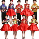 二点送料無料 中国風子供ダンス衣装 キッズ舞台衣装 中華風龍刺繍 女の子チャイナワンピース チャイナドレス 男…