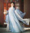 ブルー系豪華中華服四点セット 振袖引き裾漢服唐装 華流舞台ステージ衣装 中国古代宮廷衣装 スパンコール刺繍皇后…