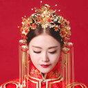 二点送料無料/中国風ウエディングドレス髪飾り豪華5点セット/チャイナ風/古代宮廷王女皇后用ヘアアクセサリー/唐装・…