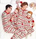 二点送料無料!クリスマス パジャマセット 家族お揃い カップル ルームウエア パジャマ 寝巻き 長袖 ペア 上下セッ…