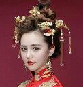 二点送料無料/中国古典ウエディングドレス髪飾り豪華8点セット/古代宮廷王女皇后用ヘアアクセサリー/唐装・漢服グッズ…