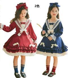 子供ロリータドレス ゴスロリ ロリータワンピース  女の子 ジュニアお姫様ドレス 可愛い萌え萌え子供lolita ワンピース メイド服 コスプレ  ハロウィンコスチューム 舞台ステージ衣装 カチューシャあり 2色 送料無料