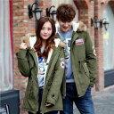 二点送料無料/韓国ファッション カップル ペアルック 中綿ジャケット メンズ 3色 レディース ロング 中綿ジャケット  ご夫婦 プレゼント