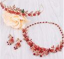花嫁用3点セットアクセサリーウェディングブライダル髪飾り赤/ネックレス+ピアスorイヤリング+王冠ティアラお嬢様エレ…