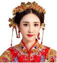 二点送料無料 豪華6点セット中国風結婚用ヘアアクセサリー チャイナドレス・漢服・唐装用古代古典髪飾りセット 舞…