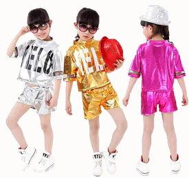 全品二点送料無料/キッズTシャツ+ショーツパンツ2点セット 子供ダンス 衣装 ステージ服 ヒップホップダンスウェア コスチューム ジャズ衣装 jazz 演出服 HIPHOP風 男の子女の子兼用