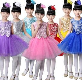 ee6dc4bff7663 全品二点送料無料 女の子ワンピース プリンセス チュール キッズダンス衣装 姫