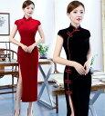 送料無料 ロングチャイナドレス 秋冬ベルベット中華服 赤&黒 無地 穏やかなチャイナ服 中国風フォマールドレス…