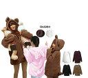 二枚送料無料 女性用ルームウエア 暖かいもこもこパーカー 可愛い熊&兎耳 厚手部屋着 萌え萌えコスプレウエア …
