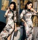 二点送料無料 ロングチャイナドレス 春秋冬用 五分袖優雅なチャイナ服 シックな小花柄 穏やかなロング中華ドレス…