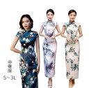 送料無料 ロングチャイナドレス 12色 半袖優雅なチャイナ服 シックな花柄 穏やかなロング中華ドレス 中華服 中…