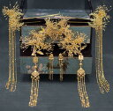 二枚送料無料 合金花火ようなきらきら髪飾り6点セット 豪華中国古代古典髪飾りセット 古代宮廷唐装・漢服用ヘアア…