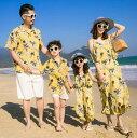 二枚送料無料 2色 新作親子ペア メンズ(男の子)アロハシャツ+ショートパンツ二点セット レディース(女の子)…