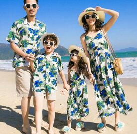夏パパママ娘息子家族お揃い メンズ男の子アロハシャツ+ショートパンツ上下セットアップ 女性女の子花柄ロングワンピース 人気リゾート風親子ペアルック カップルペアルック 親子コーデ 二枚送料無料