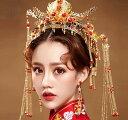 二点送料無料 2018年新入荷中国風髪飾り豪華セット中華風ウェディングドレス道具 古代宮廷唐装・漢服用アクセサリー…