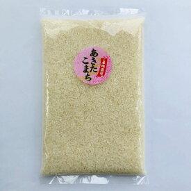 【送料無料】【30年産】《普通栽培》秋田県産あきたこまち3合お試し米〈三郎米〉