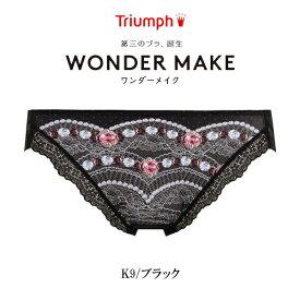 "40%OFF トリンプ【Triumph】ワンダーメイク【WONDER MAKE】ハイキニショーツ(ノーマルタイプ) TR391 Hikini1 ML ""レース柄プリント"""