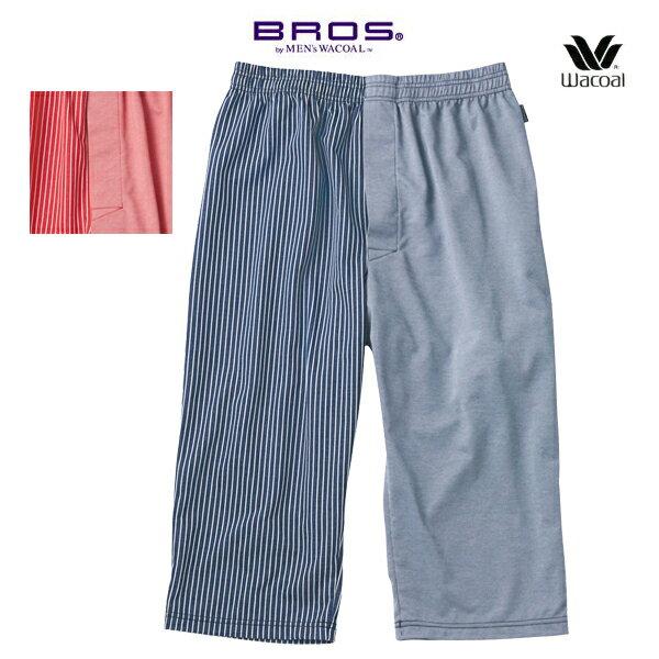 ワコール ブロス BROS クールステテコ ひざ下丈パンツ(前開き)GS6601 ML