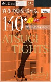 アツギ【ATSUGI】タイツ 140デニール+光発熱2足組 FP14002P 日本製 【winter_spdl01】