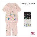 【送料無料】30%OFF ワコール ツモリチサト【tsumori chisato】 5分袖8分パンツ パジャマ UDP331ML