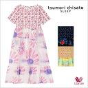 【送料無料】30%OFF ワコール ツモリチサト【tsumori chisato】 5分袖 ワンピース ULP429ML