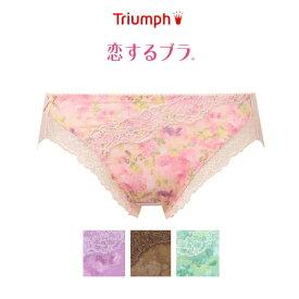 40%OFF トリンプ【Triumph】恋するブラ ハイキニショーツ(ノーマルタイプ) TR413 Hikini ML