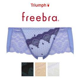 40%OFF トリンプ【Triumph】フリーブラ【freebee】 ボーイズレングスショーツ(ヒップハング) TR420 PT ML