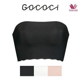 ワコール GOCOCi CGG580SML ノンワイヤーブラ (パッド入りチューブトップ) ブラトップ