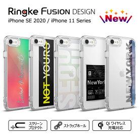 【今ならガラスフィルム付き】 iphone se ケース 第2世代 iPhone SE2 ケース クリア 耐衝撃 米軍 規格 iPhone8 ケース おしゃれ iPhone7ケース iPhone11 iPhone 11 pro ケース ストラップホール ハードケース ハイブリッド クリアケース [Fusion Design]