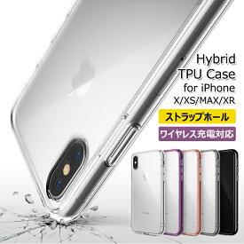 iPhone XS iPhone X ケース クリア iPhone XR ケース iphone XS MAX 耐衝撃 軍用規格 MIL規格合格 ストラップホール 衝撃吸収 軽量 スリム スマホケース シンプル 高透明 カバー メール便 送料無料 REARTH 正規品 [Ringke Fusion]