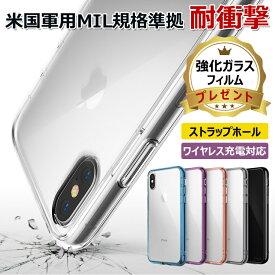 【今ならガラスフィルム付き】 iPhone XS iPhone X ケース クリア iPhone XR ケース iphone XS MAX 耐衝撃 軍用規格 MIL規格合格 ストラップホール 衝撃吸収 軽量 スリム スマホケース シンプル 高透明 カバー メール便 送料無料 REARTH 正規品 [Ringke Fusion]