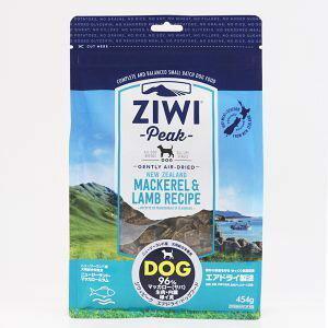 ZiwiPeak【ジウィピーク】エアドライ・ドッグフード マッカロー&ラム 454g アレルギー犬 体重制限 子羊肉 サバ